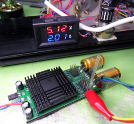 turnigy dual power unit rc bec